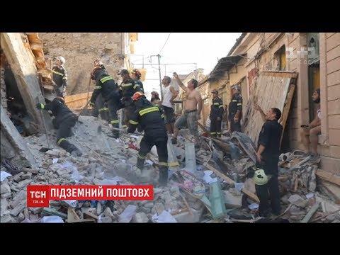 Грецію сколихнув потужний землетрус