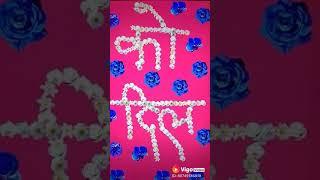 Ayush raj(24)