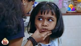ശിവാനിയെ കണ്ടാ നീഗ്രോകുഞ്ഞാണെന്ന്  തോന്നോ?   Uppum Mulakum   Viral Cuts width=