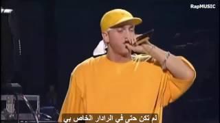eminem square dance (live) مترجم