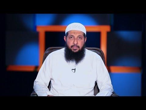 رحمة للعالمين | ح3 | حتى ترضى | الشيخ عبد الرحمن الصاوي