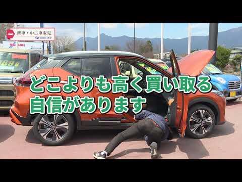 ファミリーオート【新車中古車販売】