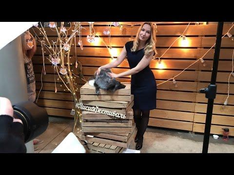 Александра Чевычелова об особенностях рыжих людей на Ginger Fox Day photo