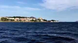 Baía de Guanabara - escolha a sua baía!