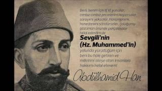 Payitaht Abdulhamid - Mehter Marşı