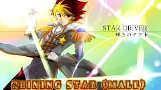 Shining Star (Male)
