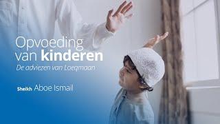 Sheikh Aboe Ismail - Opvoeding van kinderen | De adviezen van Loeqmaan