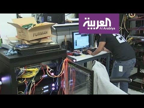 العربية معرفة | النت المظلم.. على هامش الانترنت