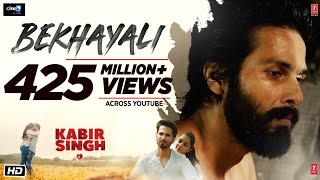 Kabir Singh: Bekhayali | Shahid Kapoor,Kiara Advani |Sandeep Reddy Vanga | Sachet-Parampara | Irshad