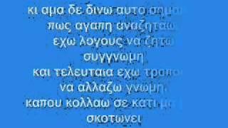 Ταφ Λαθος feat Neon - Καλημέρα (με lyrics)