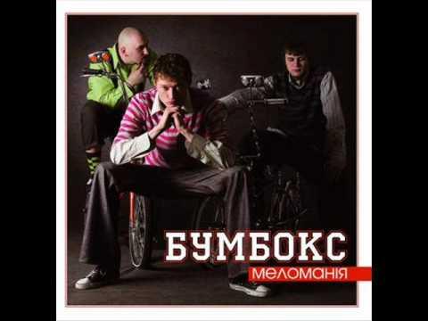 -wmv-camomileofukraine-1387121645