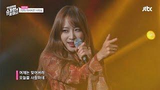 하니 '2015 아라비안나이트♪' feat. 유재석, '섹시+과감' 슈가맨 1회