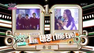 160930 [Today Winner] 뮤직뱅크 인피니트 태풍(The Eye) 1위 발표
