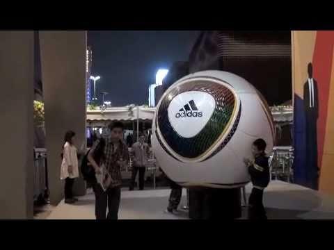 JKHC – SHANGHAI EXPO – 南非館 SOUTH AFRICA PAVILION – WALK THROUGH