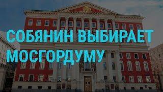 Москва зачищает оппозицию
