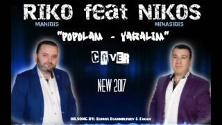 """RIKO feat NIKOS MINASIDIS - """"ПОПОЛАМ - ЯРАЛЫМ"""" 2017 COVER"""