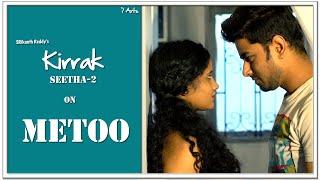 Kirrak Seetha 2 on Me Too | 7 Arts | By SRikanth Reddy