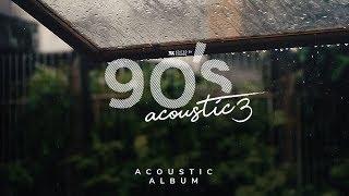 Về Những Ngày Đã Cũ... 「90's Album #3」 #Chang