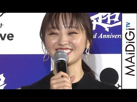 元「欅坂46」今泉佑唯、ライブ配信の経験で「一人でしゃべれるように」