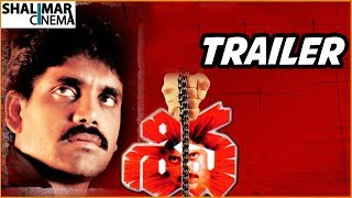Shiva Telugu Movie Trailer    Telugu Super Hit Movie    Nagarjuna, Amala, Ram Gopal Varma width=