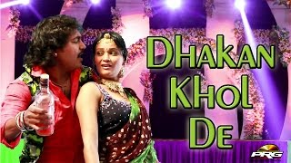 "Marwadi DJ MIX Dance Song 2015 | SONG: ""Dhakan Khol De"" FULL HD VIDEO | Rajasthani New DJ SONG 1080p"
