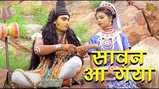 Saman Aa Gaya | Bhola New Song 2017 | Gulshan Baba | Bhiola Song | Bhakti Song