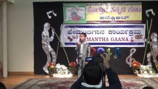 Jayathu Jaya Vittalaa