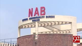 NAB summons Nawaz Sharif on 21st- 16 April 2018 - 92NewsHDPlus
