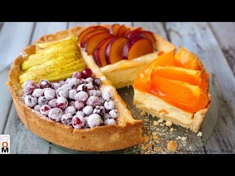 Пирог «ТВОРОЖНАЯ ФРУКТЮШКА» | Fruit Pie Recipe