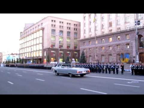 Ukrainian Military Parade