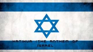 Driver77 - Hatikva (The Anthem Of Israel) [Dubstep]