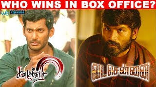 Who Wins? Vada Chennai & Sandakozhi 2 Box Office Collection Report | Dhanush | Vishal