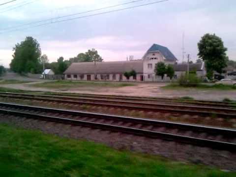 Ukraine aus dem Zug