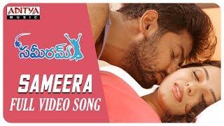 Sameera Full Video Song    Sameeram Video Songs    Yashwanth, Amrita Acharya