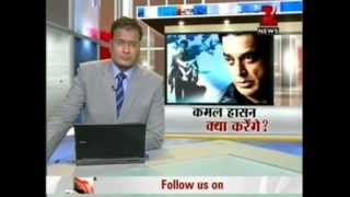 Zee News : Vishwaroopam` banned in UP