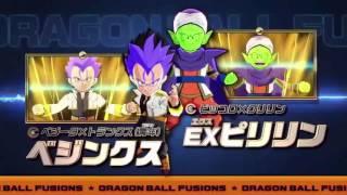 Whis And Beerus God Fusion!!!- Dragon Ball Fusions