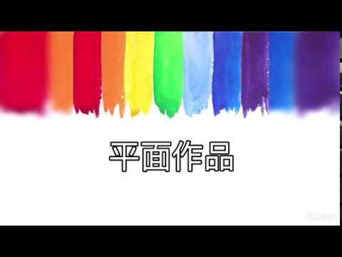 繪畫比賽優秀作品發表分享 中平國小401 - YouTube