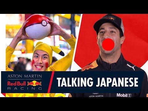 Talking Japanese | Max Verstappen and Daniel Ricciardo word association game
