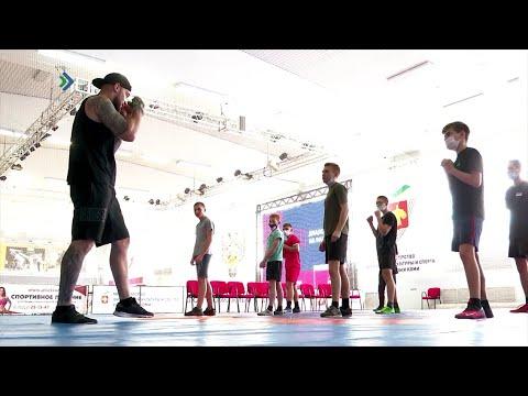 Чемпион мира по тайскому боксу Алексей Стоян поделился секретами успеха с молодыми спортсменами