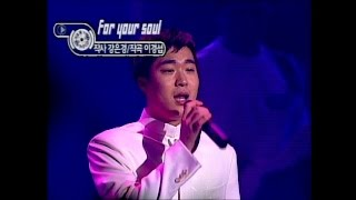 【TVPP】Jo Sung Mo - For Your Soul, 조성모 - 슬픈 영혼식 @ 1999 KMF Live