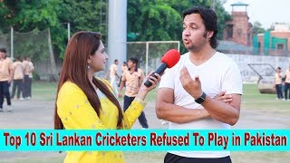 Pakistani Public Reaction on Top 10 Sri Lankan Cricketers Refused To Play in Pakistan | Sana Amjad