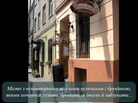 Lviv (Tilku vi Lvovi)