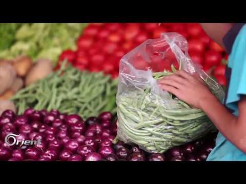 وثائقي (عالم آخر) الحياة السرية في غوطة دمشق
