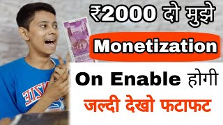 Youtube Monetization Scam News | Enable Monetization In Rs.2000 Only | Seriously ??