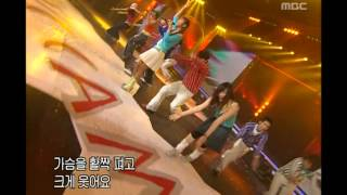Turtles - What's going on, 거북이 - 왜 이래, Music Camp 20040313