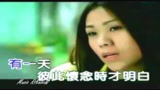 [ 蔡健雅 Tanya Chua ] - { True Love _ MV } H_F