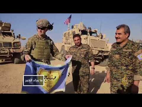 تيلرسون مع وفد المعارضة السورية في عمان
