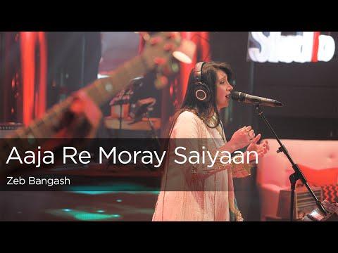 Aaja Re Moray Saiyaan Lyrics – Coke Studio 9