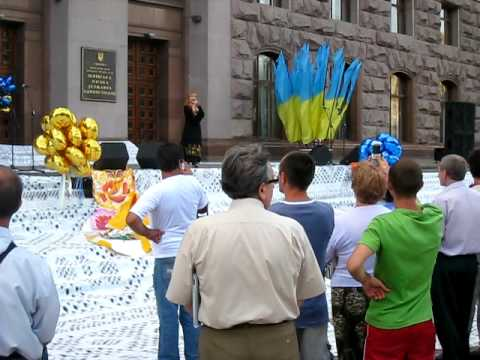 Kiev Ukraine Summer  2008