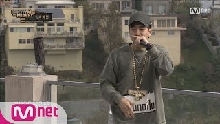 "[SMTM5] ""I can beat every Korean Rapper."" Junoflo @U.S. 2nd Preliminary Round 20160527 EP.03"